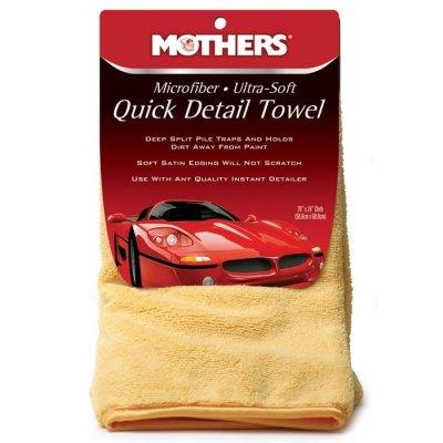Quick Detail Towel - 50,8x60,9cm