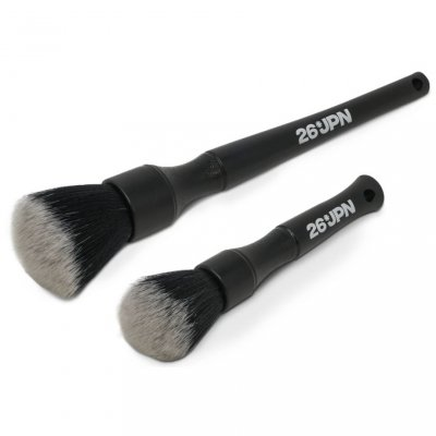 Ultra-Soft Detail Brush Set