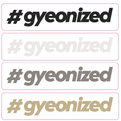 #gyeonized sticker - 110x25mm